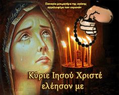 Orthodoxy around the World Orthodox Christianity, Orthodox Icons, Greek Quotes, First Love, Prayers, Faith, Make It Yourself, Angel, First Crush