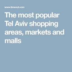 The most popular Tel Aviv shopping areas, markets and malls