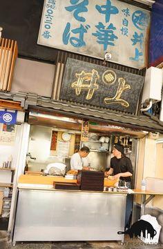 {Travel} Japan Tokyo Tsukiji Market Chuka Soba Inoue