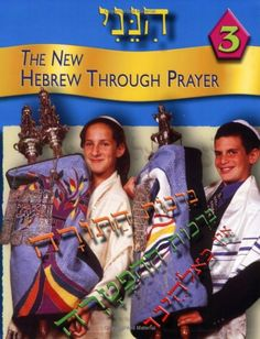 Hineni 3: The New Hebrew Through Prayer by Terry Kaye http://smile.amazon.com/dp/0874411327/ref=cm_sw_r_pi_dp_Oomzwb1NRN1DH