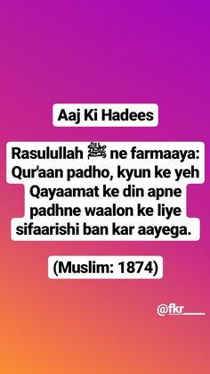ShubhanAllah... #samrin khan Muslim Love Quotes, Beautiful Islamic Quotes, Islamic Inspirational Quotes, Religious Quotes, Imam Ali Quotes, Hadith Quotes, Allah Quotes, Islam Hadith, Allah Islam