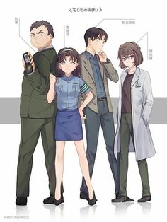 ♡@CharmingMystery♡: Should Shiho stay as Haibara and grow up with the Detective Boys? I want her to return to her 18-year-old body, but I wouldn't mind if she decided to stay as Ai, though.