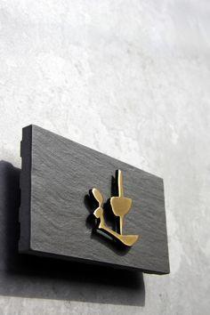 ブラックタイル表札 Hotel Signage, Store Signage, Signage Design, Branding Design, Name Plate Design, Name Plates For Home, Sign System, Logo Sign, Door Signs