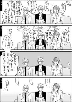 まるよん (@404_shimaruyon) さんの漫画 | 30作目 | ツイコミ(仮)