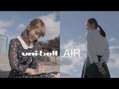 【uni-ball AIR 字遊字在篇】電視廣告 - YouTube
