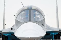 Фронтовой истребитель - бомбардировщик Су-34