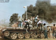 Khorramshahr Mehr 1359 people was one of the Iraqi T-55 tanks.