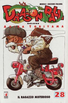Manga Anime, Manga Art, Dragon Ball Gt, Game Character Design, Comic Movies, Manga Covers, Animes Wallpapers, Cartoon Drawings, Akira