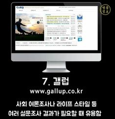 [디자인사이트]디자인을 위한 사이트_꿀팁 : 네이버 블로그 Study Tips, Technology, Website, Learning, Words, Design, Balloons, Men's Fashion, Diagram