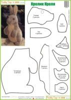 Amazing Home Sewing Crafts Ideas. Incredible Home Sewing Crafts Ideas. Plushie Patterns, Animal Sewing Patterns, Doll Patterns, Pattern Sewing, Pretty Toys Patterns, Bear Patterns, Embroidery Patterns, Hand Embroidery, Sewing Stuffed Animals