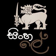 SinhaLe Sticker Download