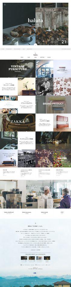 http://www.haluta.jp/