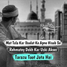 Beshak subhanallah Allah Quotes, Muslim Quotes, Islamic Quotes, Islamic Art, Islam Muslim, Islam Quran, Ramdan Kareem, Quotations, Qoutes
