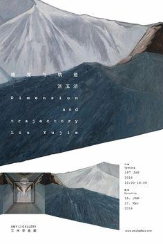 维度与轨迹 - AD518.com - 最设计
