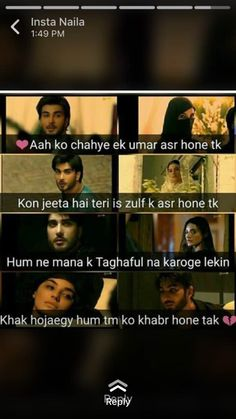 Aye haye 😍😍😍 Mixed Feelings Quotes, Poetry Feelings, Urdu Words With Meaning, Top Drama, Khuda Aur Mohabbat, Best Quotes, Funny Quotes, Silent Words, Friend Birthday Quotes