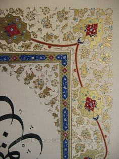 ÖZEL TEZHİP SANATI DERSİ VERİLİR, resim 1 Islamic Motifs, Islamic Art Pattern, Pattern Art, Arabesque, Illumination Art, Turkish Art, Islamic Art Calligraphy, 3d Max, Illuminated Manuscript