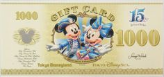 tokyo disney $1,000 Gift Card - CLICK TO ENLARGE