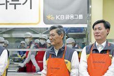 KB금융그룹의 창립 5주년은 뜻 깊은 봉사활동과 함께