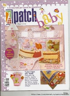 PATCH & AFINS BABY No.2