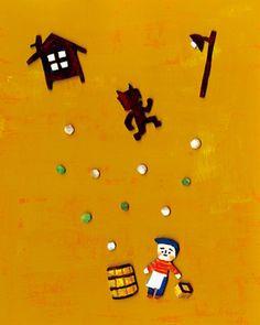 Selling Beans マメ屋  Drawing by Ryoko Totsuka (@Ryoko Totsuka)