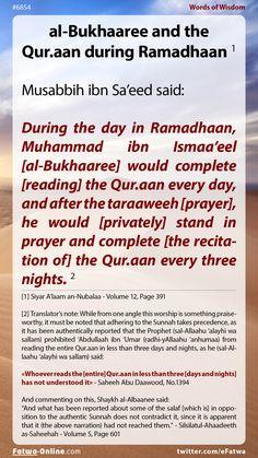 Fasting Ramadan, Prayers, Wisdom, Sayings, Reading, Words, Day, Lyrics