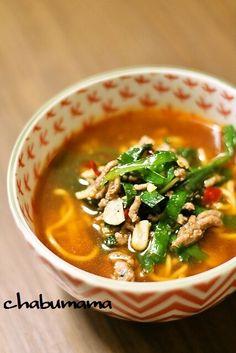 あっさり!ハッシュドポーク / 台湾ラーメン|ちゃぶママのご飯日記 Types Of Food, Ramen, Soup, Ethnic Recipes, Soups