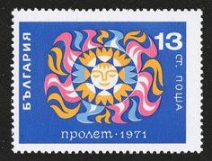 Crazy wavy sunshine stamp