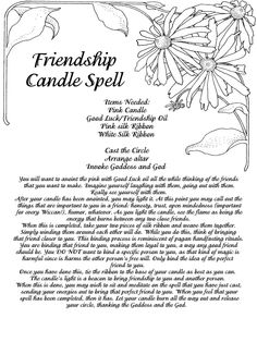 BoS2 - free Book of Shadows pages to save or print - Section Two