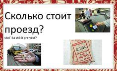 Aprenda a perguntar os preços https://youtu.be/Y69rDMHqi4g #auladerusso #aprenderrusso #idiomarusso #aulasderussoonline #professoraderusso