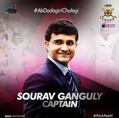 Sourav Ganguly is appointed Libra Legends Captain - T20 Wiki