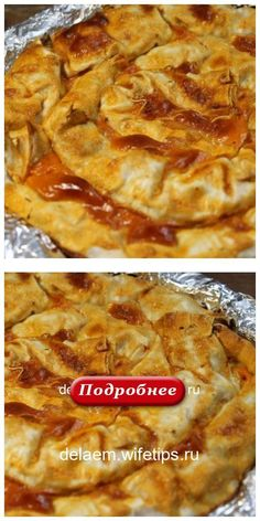 Lasagna, Good Food, Pie, Ethnic Recipes, Desserts, Russian Recipes, Bakken, Torte, Tailgate Desserts