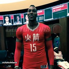 Houston Rockets Unveil New Chinese Alternate Sleeved Jerseys 38c786fba