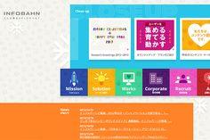 Web + Design    http://www.infobahn.co.jp/