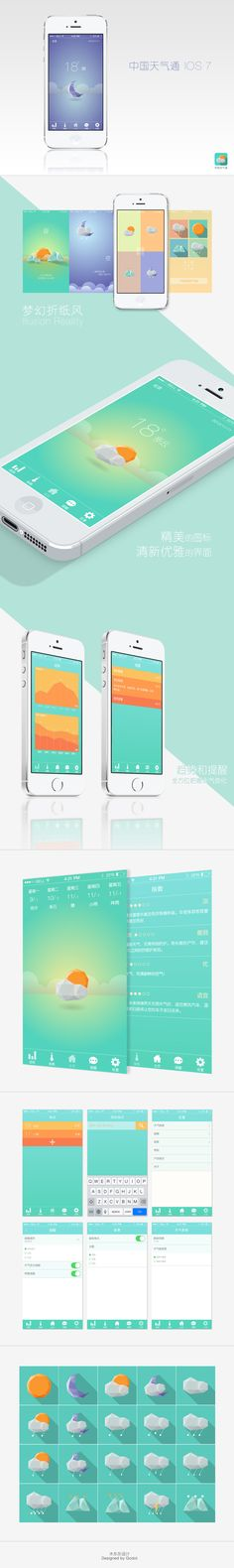 Disseny d'interfície d'usuari (UI) #mobile #inspiration #design #weather