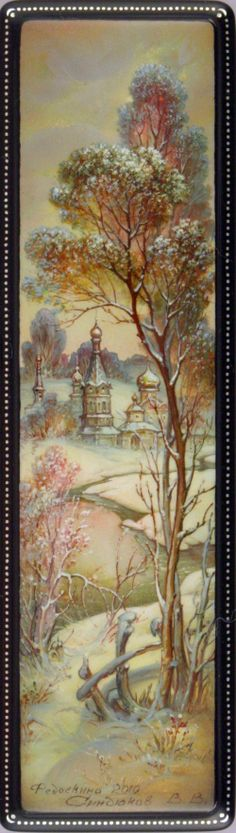 "Fedoskino. Russian Lacquer Art Titled ""Landscape"" Artist V. Sindyukov"