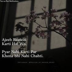 captions about love Sister Quotes Funny, Funny Quotes, Girl Language, Love Captions, Ego Quotes, Gulzar Quotes, Haiku, Hindi Quotes, True Love