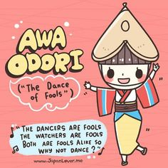 the dance of fools... not having control over yourself??? the awkward 'dance' one does when perusing someone?