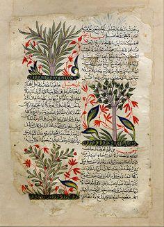 Unknown, Syria, c. 1275-1300. The Museum of Islamic Art, Qatar.