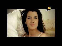 Nancy Ajram - Ehsas Gedid / نانسى عجرم - إحساس جديد    khamees.blogspot.com