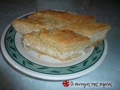 Σιμιγδαλένια τυρόπιτα με ζύμη κουρού #sintagespareas