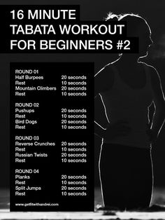Tabata workouts are awesome!