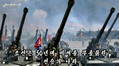"""North Korea has produced another video showing the United States under attack, this time with the White House and the US Capitol literally in the crosshairs.The four-minute video titled """"Firestorms will rain on the Headquarters of War"""" was posted Monday on the YouTube channel of the North's official website, Uriminzokkiri, which distributes news and propaganda from the state media.The first two minutes used still photos of US fighter jets, B-52 bombers and aircraft carriers to portray the…"""