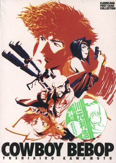 Yet another classic anime, Cowboy Bebop. Good times.