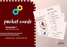 POCKET CARDS | Περιγραφή - ... Pocket Cards, Cover, Books, Libros, Pocket Charts, Book, Book Illustrations, Libri