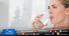 http://www.dailymedicalinfo.com/?p=81604 المياه لها الكثير من الفوائد المذهلة على صحتك و من أهمها أنها يمكنها أن تساعدك على خسارة وزنك، اكتشفي ذلك :
