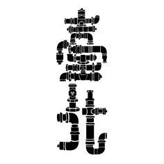 臺北 │ 35th新一代設計展 Japanese Typography, Vintage Typography, Typography Fonts, Typography Design, Typo Logo, Logo Sign, Lamp Logo, Chinese Fonts Design, Poster Fonts