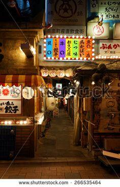 和食 東京 写真素材・ベクター・画像・イラスト | Shutterstock
