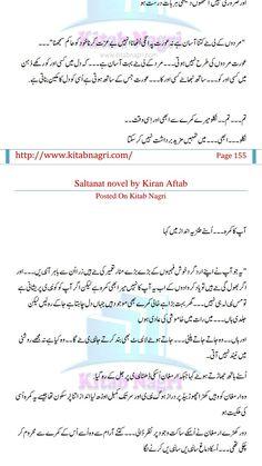 News Fails, Novels To Read Online, Famous Novels, Quotes From Novels, Urdu Novels, World Of Books, Girl Photo Poses, Urdu Quotes, Urdu Poetry