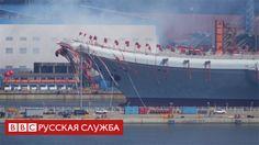 Китай спустил на воду первый авианосец собственной разработки http://kleinburd.ru/news/kitaj-spustil-na-vodu-pervyj-avianosec-sobstvennoj-razrabotki/