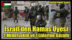 Hamas'a bağlı Değişim ve Islah Bloku'ndan yapılan yazılı açıklamaya göre, İsrail askerleri sabah saatlerinde Filistinli milletvekilleri Halid Tafiş ve Enver ez-Zennun'un Beytullahim'deki evlerine baskın yaptı.   #filistin haber #filistin milletvekili gözaltı #hamas milletvekili #israil filistin #israil filistin tutuklama #israil hamas milletvekili gözaltı